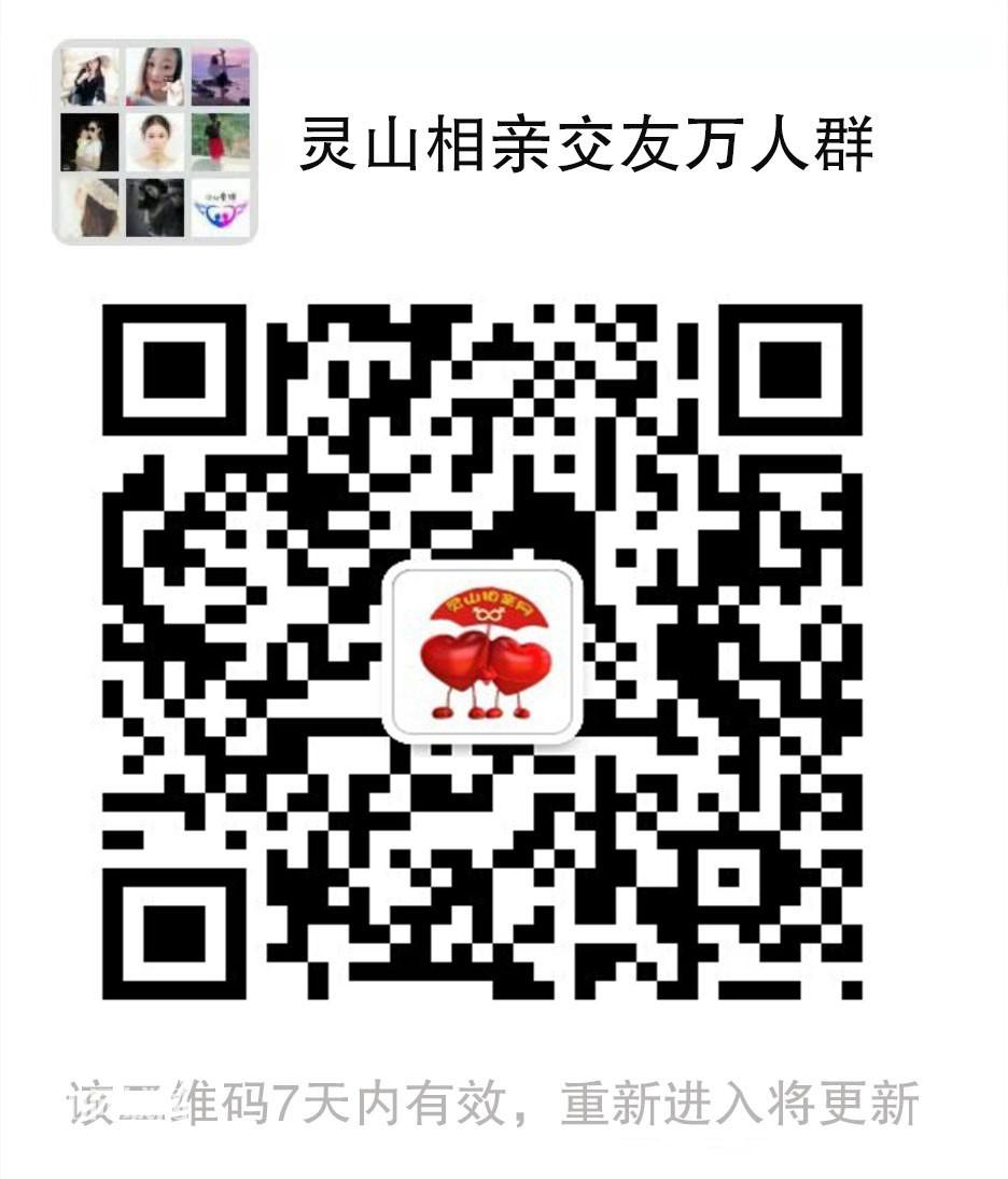 微信图片_20190304151139.jpg