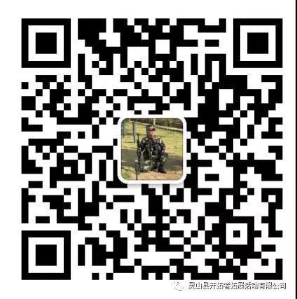 微信图片_20190609180657.jpg