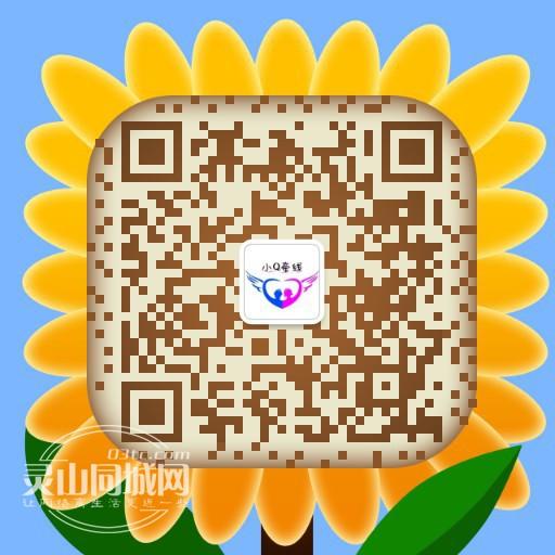 微信图片_20190610174410.jpg