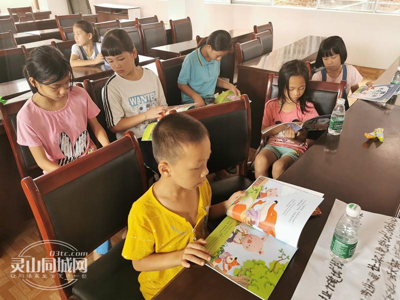 图三:儿童认真阅读儿童防拐骗书籍.jpg