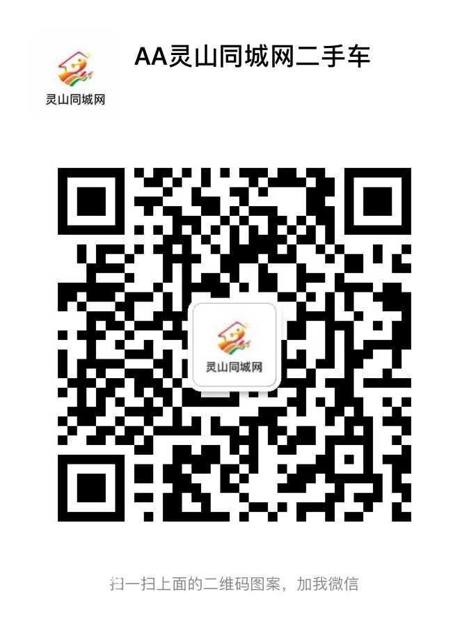 CD521CB1-0776-4103-948D-68F2B63E3143.jpeg